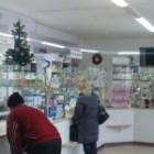 Supermarket TESCO Lekáreň v Bratislave