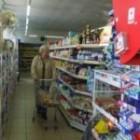 Supermarket Coop Jednota v Bratislave