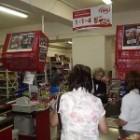 Supermarket CBA Potraviny v Gelnici