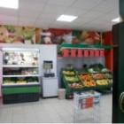 Supermarket Potraviny CBA v Gelnici