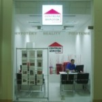 Centrum hypoték