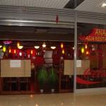 Anam ázijská reštaurácia